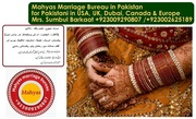 Mahyas,  Marriage bureau / Rishtay for Pakistani in USA,  UK,  UAE,  Canad